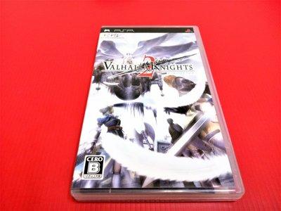 ㊣大和魂電玩㊣ PSP 英靈殿騎士2 全軍應戰{日版}編號:W5-1---掌上型懷舊遊戲