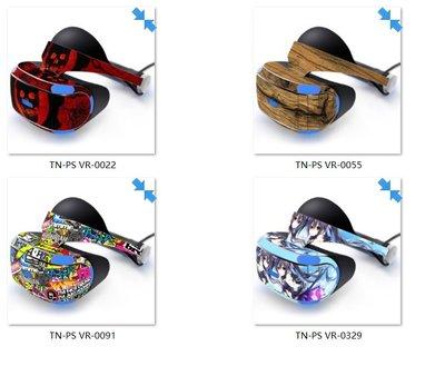 適用于索尼PS VR 貼膜 PS VR頭盔貼紙  PS VR潮流個性貼紙