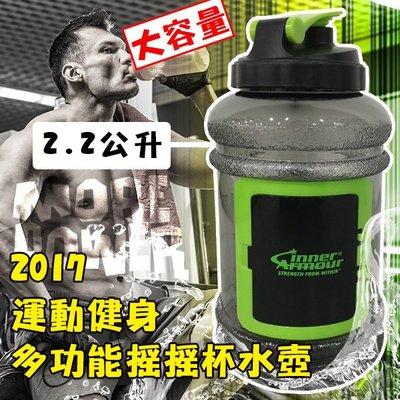 2017-運動、健身多功能搖搖杯水壺-深灰
