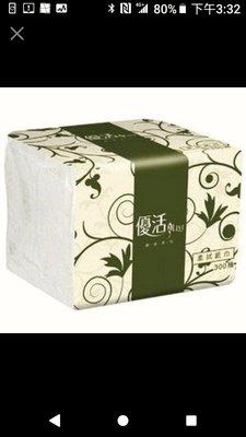 姝蓉免洗餐具專賣-優活 抽取式衛生紙 300抽*30包