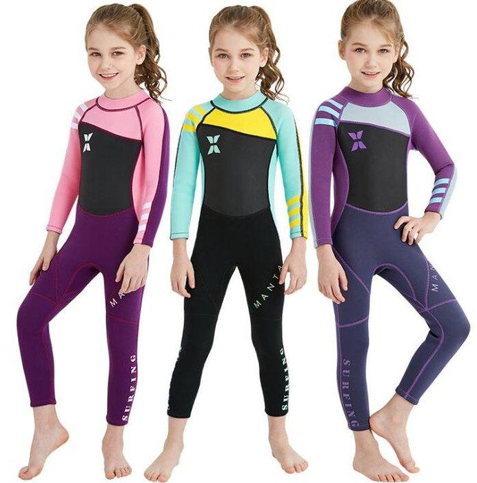 莎芭 兒童潛水服 新款連體泳裝 保暖遊泳衣 女童浮潛衝浪防曬水母衣長袖潛水衣中大童3-15歲