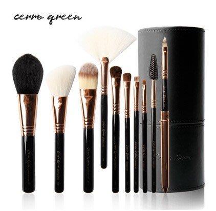 【愛來客 】專利商標品牌Cerro Qreen天然動物毛10支專業化妝刷+刷筒 兩色可選