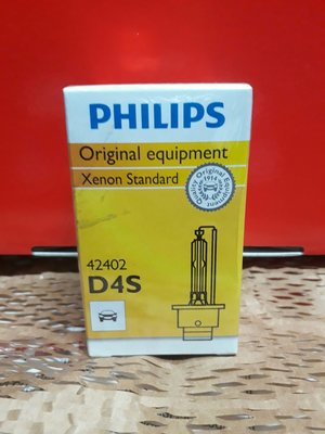 【522機油】PHILIPS 飛利浦 4200K D4S  HID 原廠款 HID氙氣燈泡 LEXUS TOYOTA Mazda 德國