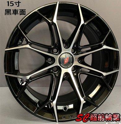 【超前輪業】全新 限量款 2265 15吋鋁圈 4孔100 4孔114.3 黑底車面