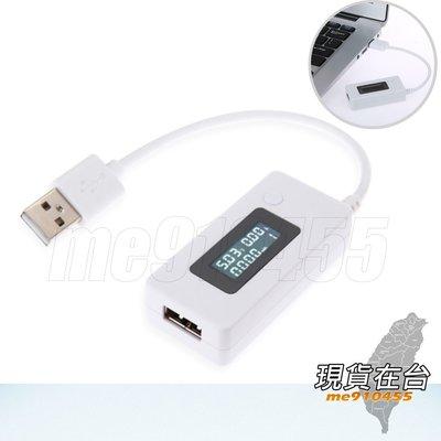 10組記憶 USB 電壓表 電流錶 電...