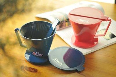【ROSE 玫瑰咖啡館】Tiamo Smart2Coffee咖啡濾杯濾器-三色