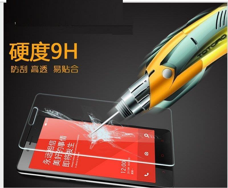 盒裝9H專用於 5.2吋 Sony xperia Z3 手機 鋼化膜 螢幕用 玻璃貼 (PiB)