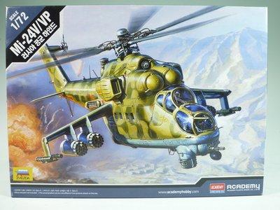 大千遙控模型  FA12523 1/72 戰鬥機 Russian Air Force Mi-24V/VP Hind E