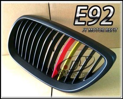 ☆小傑車燈精品☆全新阳量E92 M3 德國國旗三色消光黑水箱罩 1700 E36 E39 E38 E46 E60 E90