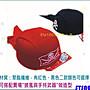 【洋洋小品】【海盜頭巾帽】31313- A3- 4萬聖...