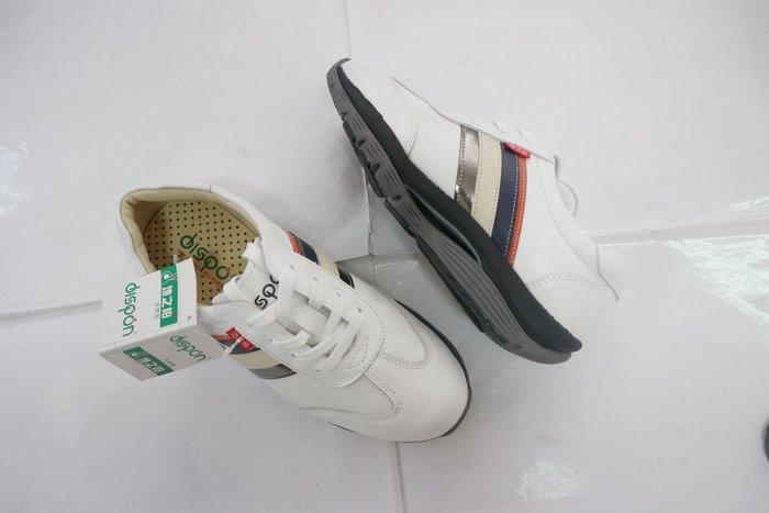 ☆地之柏- R420台灣製造 真皮氣墊 美姿健走鞋 機能健美休閒運動鞋 (特價) 白 男款 39~44號