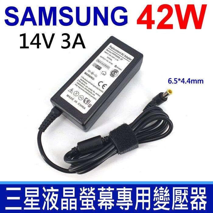 SAMSUNG 三星 42W 14V 3A 液晶螢幕專用 原廠規格 變壓器 SM172T SM180T SM191T