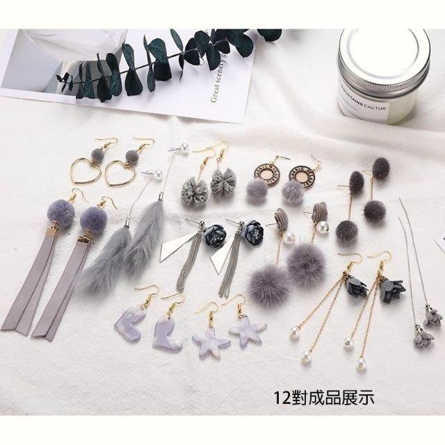 diy耳環材料包 緞帶 流蘇 自製耳釘耳飾品耳墜配件  灰色款  送小工具及包裝袋 03
