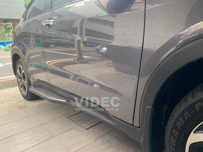 巨城汽車 HID HONDA 2019 HRV 專用 側踏 登車踏板 車側踏板 原廠款 側踏板 H-RV