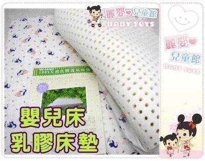 麗嬰兒童玩具館~初生BABY精選-天然嬰兒乳膠床墊(小床款).透氣舒適.