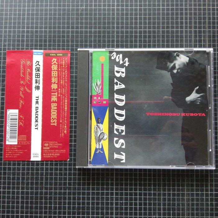 ※藏樂小舖※ (日文CD) 久保田利伸~The Baddest (日版/附側標)