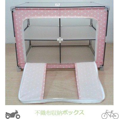 《齊天大師》單組多層百寶箱 收納櫃 箱 魔術方塊收納櫃 衣櫃 鞋櫃 衣櫥 置物櫃 書櫃 14英吋 大容量
