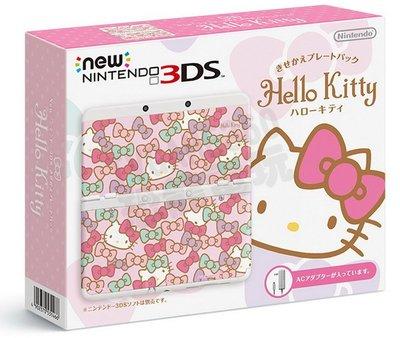 任天堂 Nintendo New 3DS  Hello Kitty 凱蒂貓 日規 附原廠充電器+保護貼【台中恐龍電玩】