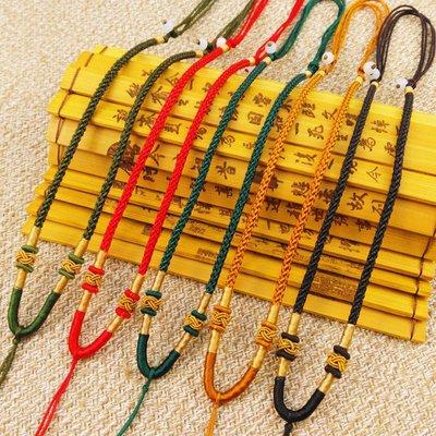 特價飾品-精編菠蘿扣 手工DIY編織加粗菠蘿扣項鏈繩吊墜掛繩純線飾品繩掛繩(200元起購)