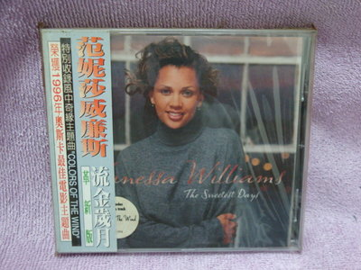 13  VANESSA  WILLIAMS. THE SWEETEST DAYS  寶麗金