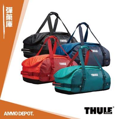 【AMMO DEPOT.】 Thule Chasm 130L 行李袋 防水袋 CHASM130L