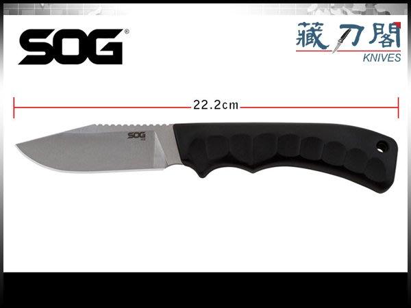《藏刀閣》SOG-(FLARE)艾斯戶外橡膠柄小刀(石洗刃)