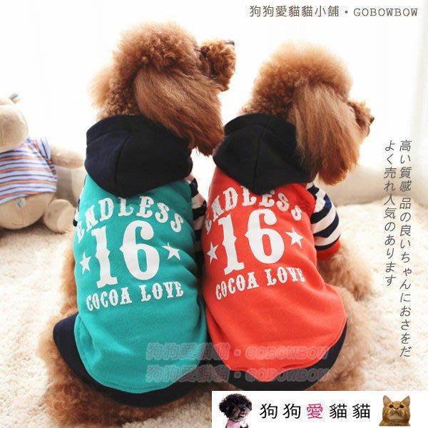 【狗狗愛貓貓小舖】日系經典潮款休閒衫《藍/橘紅色》小狗衣服 寵物衣服 小型犬 狗服 毛小孩 毛孩 寵物服飾貓衣服寵物包