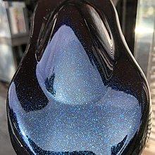 進口特效漆經銷商 晶變漆 藍-紫-橙 變色 100g 進口產品需預定