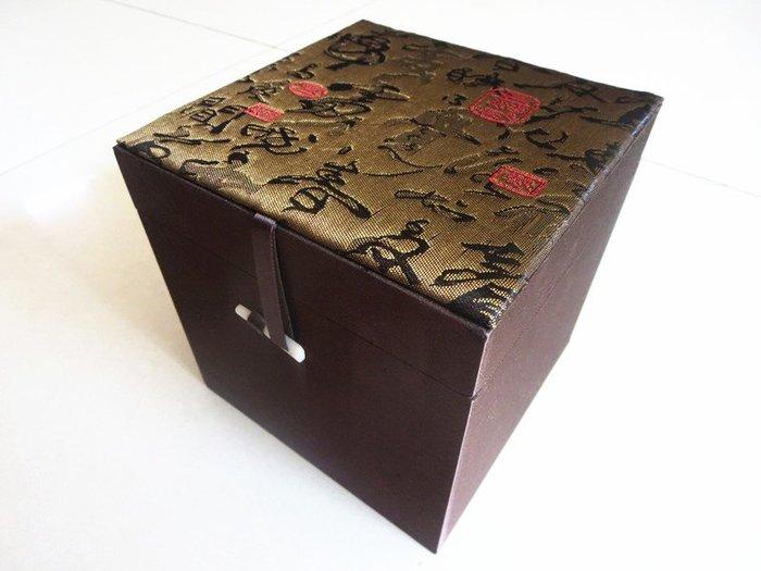 快樂的小天使--高檔錦盒紫砂壺酒杯茶葉罐筆筒香爐水晶球擺件花瓶罐子禮品包裝盒