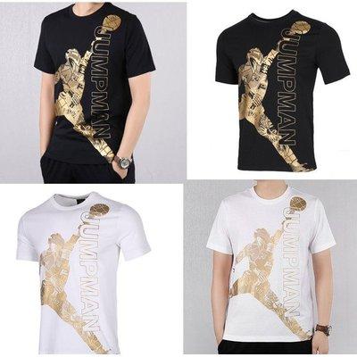 慢節奏 耐吉Nike男裝JORDAN JUMPMAN HOOP DREAM T恤CK1189-100-010