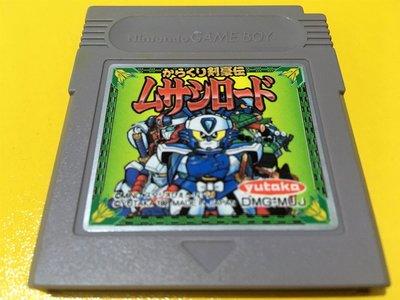 幸運小兔 GB遊戲 GB 超級劍豪傳 忍者劍豪傳 GB卡帶 GBC、GBA 主機適用 D4