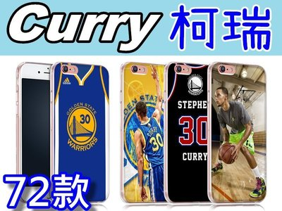 《城市購物》Curry 柯瑞 金州勇士隊 訂製手機殼 iPhone X 8+ 三星 OPPO SONY ASUS HTC 台中市
