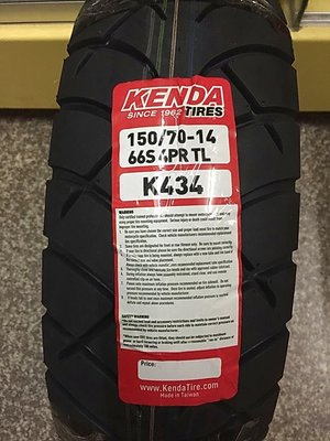 自取價【高雄阿齊】KENDA 建大輪胎 K434 150/70-14 66S 內洽訂貨