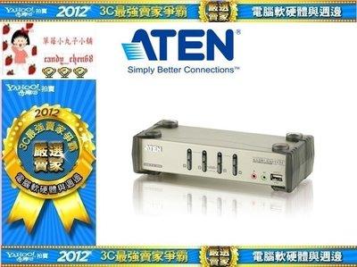 【35年連鎖老店】ATEN CS1734B 4埠USB 2.0 KVMP多電腦切換器有發票/可全家/保固2年