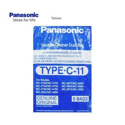 貨~Panasonic 國際~吸塵器集塵袋  TYPE~C~11 ㄧ包5入裝
