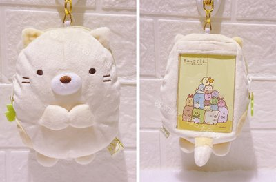 現貨-角落生物 貓咪伸縮票卡 貓咪票卡夾 伸縮票卡夾 San-X禮物