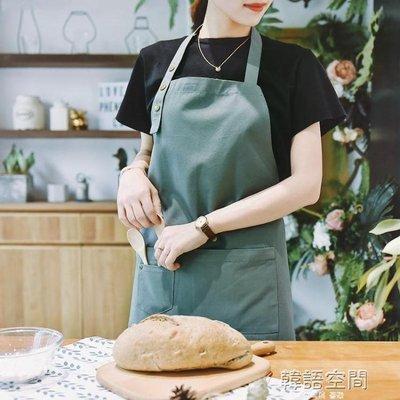 可開發票 全棉圍裙防水高檔可愛廚房奶茶咖啡店餐廳美甲韓版時尚工作服男女 『愛品質生活館』