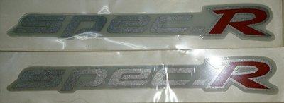 NISSAN SILVIA S15 SR20DET 6速手排最頂級 SPEC R 專用軟質銘板