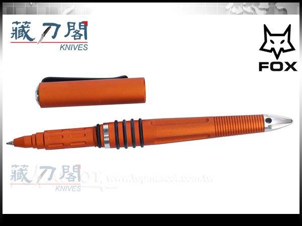 《藏刀閣》FOX-(MTD/2 O)義大利軍規二代戰術防身筆(橙)