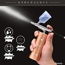 韓國GOBLINS高壓注氧噴氧補水儀/增氧機/水氧噴霧器/無針霧化導入儀 充電式 深層保濕/補水/美白/抗皺/收毛孔 可製造95%以上高濃度純氧氣