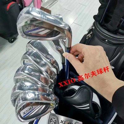 【台灣·熱賣】XXIO/xx10 MP1100高爾夫球桿 鐵桿組 8支裝