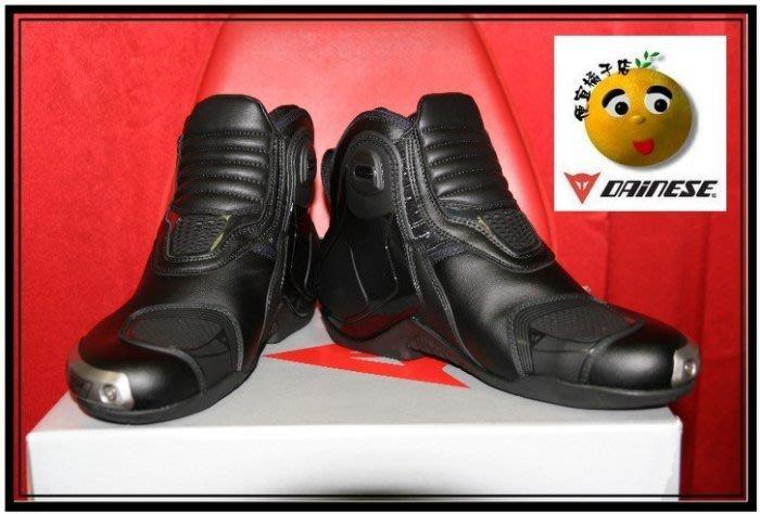 Dainese防摔鞋 DYNO PRO D1中筒賽車靴(可刷國旅卡)新款短靴/筒防摔靴原價10300元本月現金8800元