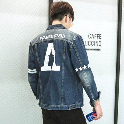 牛仔 外套 刷白夾克-時尚印花休閒百搭男外套73rj40[獨家進口][米蘭精品]