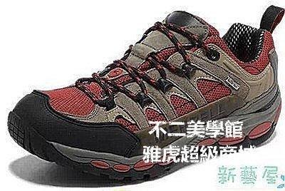 【格倫雅】^登山鞋徒步鞋防水耐磨輕便透氣旅遊鞋 42碼+玩具 BEN10手表 =110