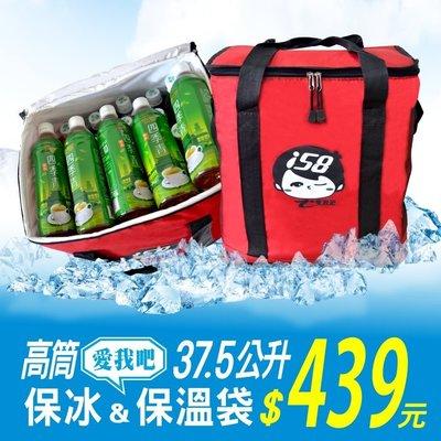 保溫袋 37.5L高筒超大保冰包 保溫包 購物袋 露營 野餐 釣魚 保冷 超大容量 烤肉 飄揚生活館