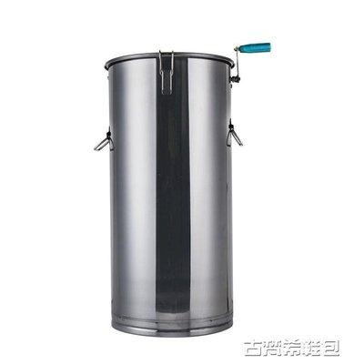 搖蜜機小型蜂蜜搖糖機可定全不銹鋼加厚中蜂甩蜂密機養蜂工具 igo