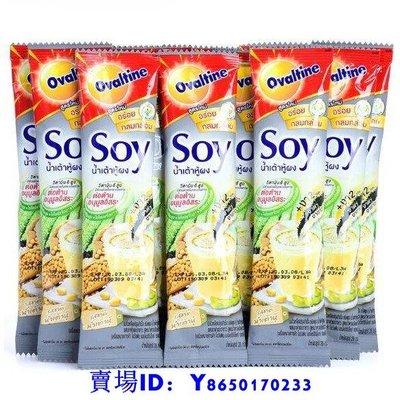 泰國進口阿華田SOY黑芝麻豆漿粉速溶粉早餐芝麻味豆奶粉364g