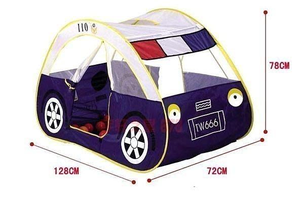 ☆║♥愷心小舖♥║☆警車款 兒童遊戲 帳篷 遊戲屋 讓孩子有自己的小空間