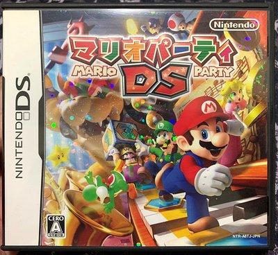 幸運小兔 NDS遊戲 NDS 瑪利歐派對 DS 瑪莉歐 馬里奧 馬力歐 任天堂 2DS、3DS 適用 F5
