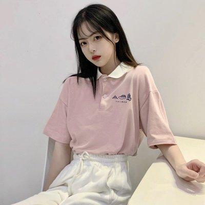 小香風 短袖T恤 時尚穿搭 小清新日系寬松刺繡撞色POLO領少女感短袖T恤上衣ins